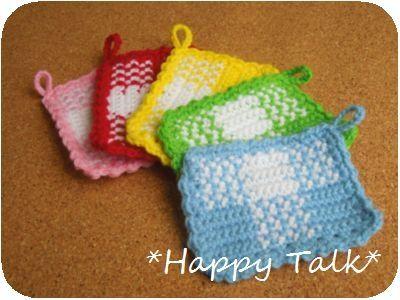 ギンガムチェック風のアクリルたわしの作り方 編み物 編み物・手芸・ソーイング   アトリエ 手芸レシピ16,000件!みんなで作る手芸やハンドメイド作品、雑貨の作り方ポータル