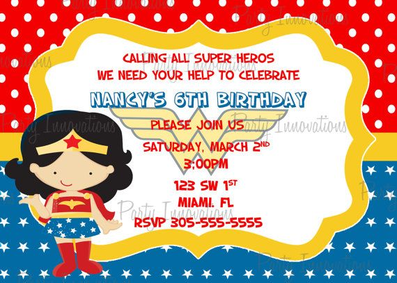 Printable Wonder Woman Birthday Party Invitation plus free thank you