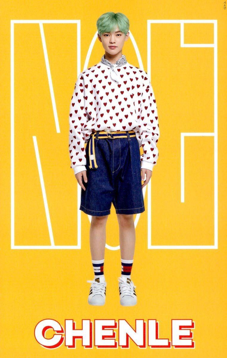 99d08ea76854 CHENLE - Yellow Team