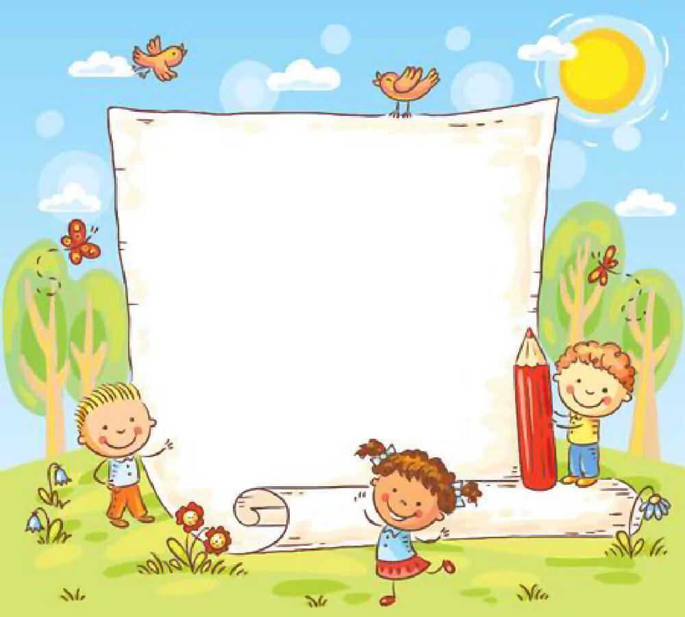 Marcos Marcos Lineas Cuadros Kids Banner Outdoor Kids Three Kids