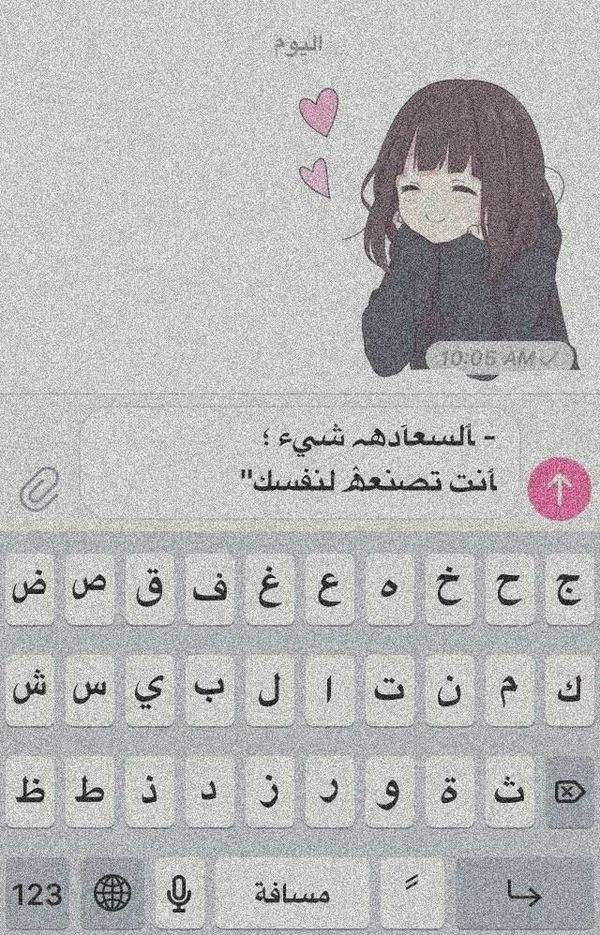 Pin By Aeemoo On انمي Iphone Wallpaper Quotes Love Love Quotes Wallpaper Love Smile Quotes