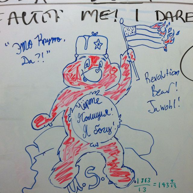 Near the end of schooling. Why not draw Revolution Bear?!