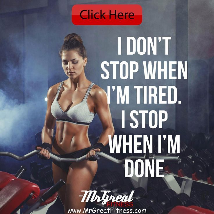 Mr Great Fitness Quotes #Fitness #Quotes #FitnessQuotes #fitnessunlimited