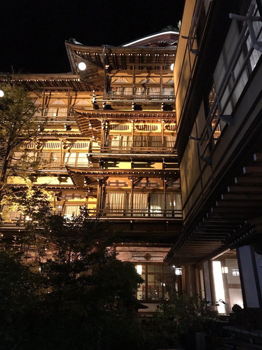 山形県の銀山温泉の写真が予想以上に千と千尋の神隠しの舞台だと話題に こぐま速報 2020 銀山温泉 写真 温泉