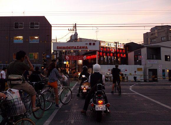 Shimokitazawa Thriftin'   Tokyo Cheapo