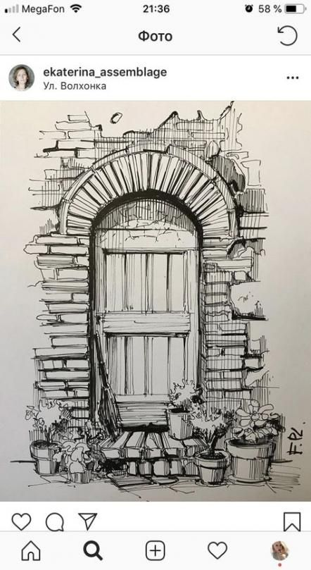 Pin By Matea Juresic On Drawing Ideas In 2020 Landscape Pencil Drawings Ink Pen Drawings Landscape Drawings