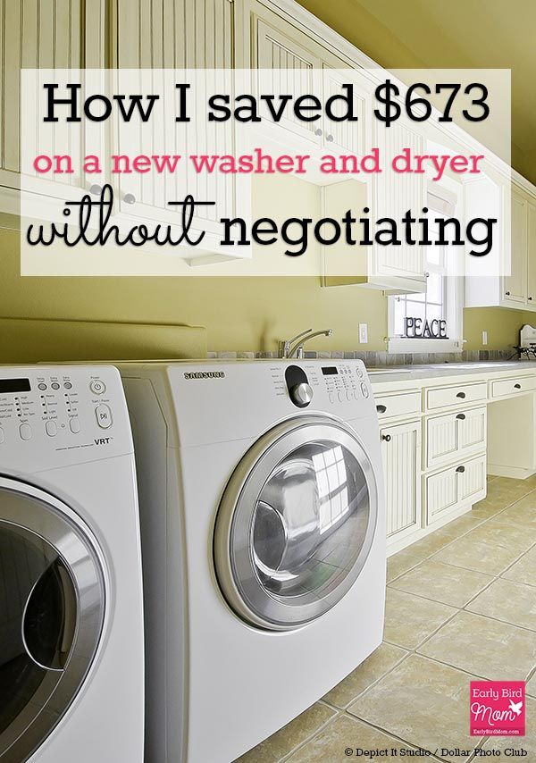 How I Saved 673 On A New Washer And Dryer Without Negotiating
