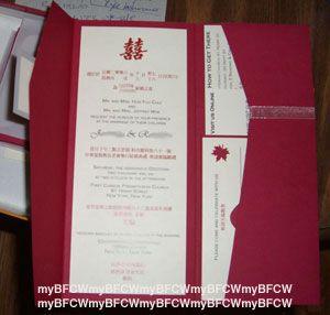 My big fat chinese wedding invites wedding stuff pinterest my big fat chinese wedding invites filmwisefo Gallery