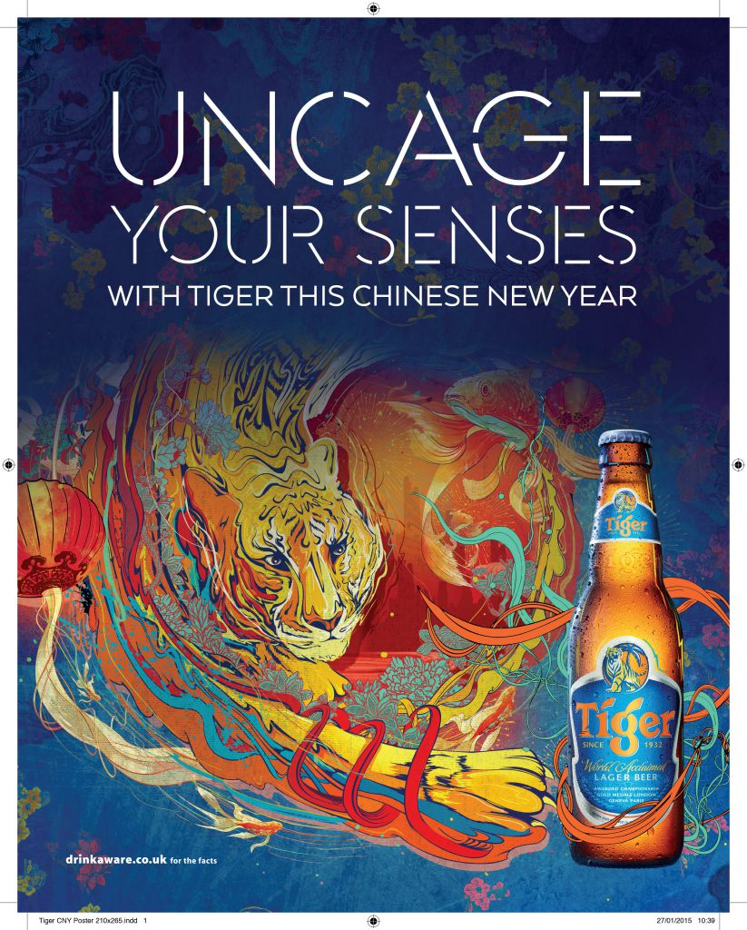 Tiger To Launch Limited Edition Chinese New Year Packaging Dram Scotland New Year Packages Tiger Beer Chinese New Year