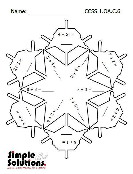 First Grade math worksheet Free! #CCSS http