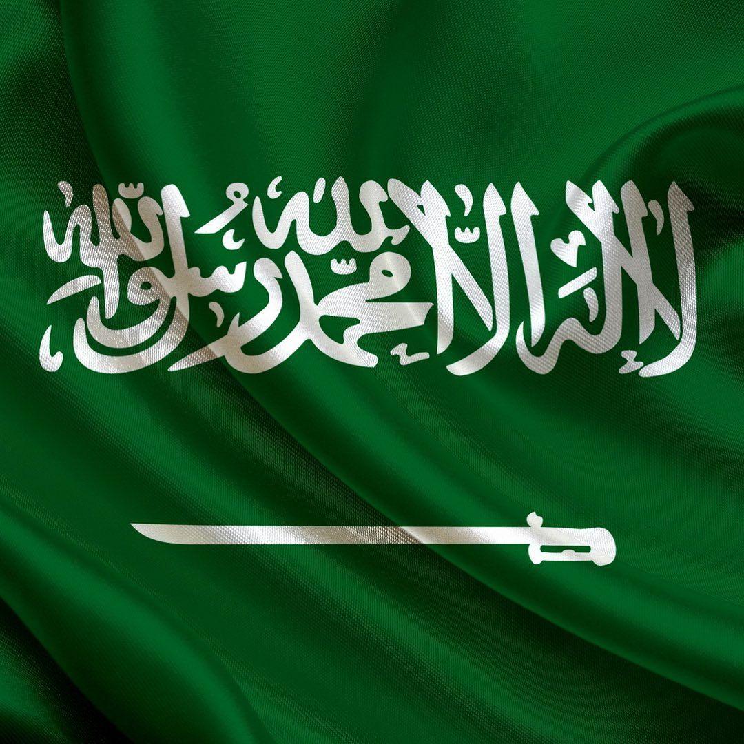 يوم وطني سعيد على بلادنا الحبيبة السعودية وقادتنا الكرام وشعبنا الأبي Happy Saudi National Day 23 9 Inspiration Inte Neon Signs Real People Calligraphy