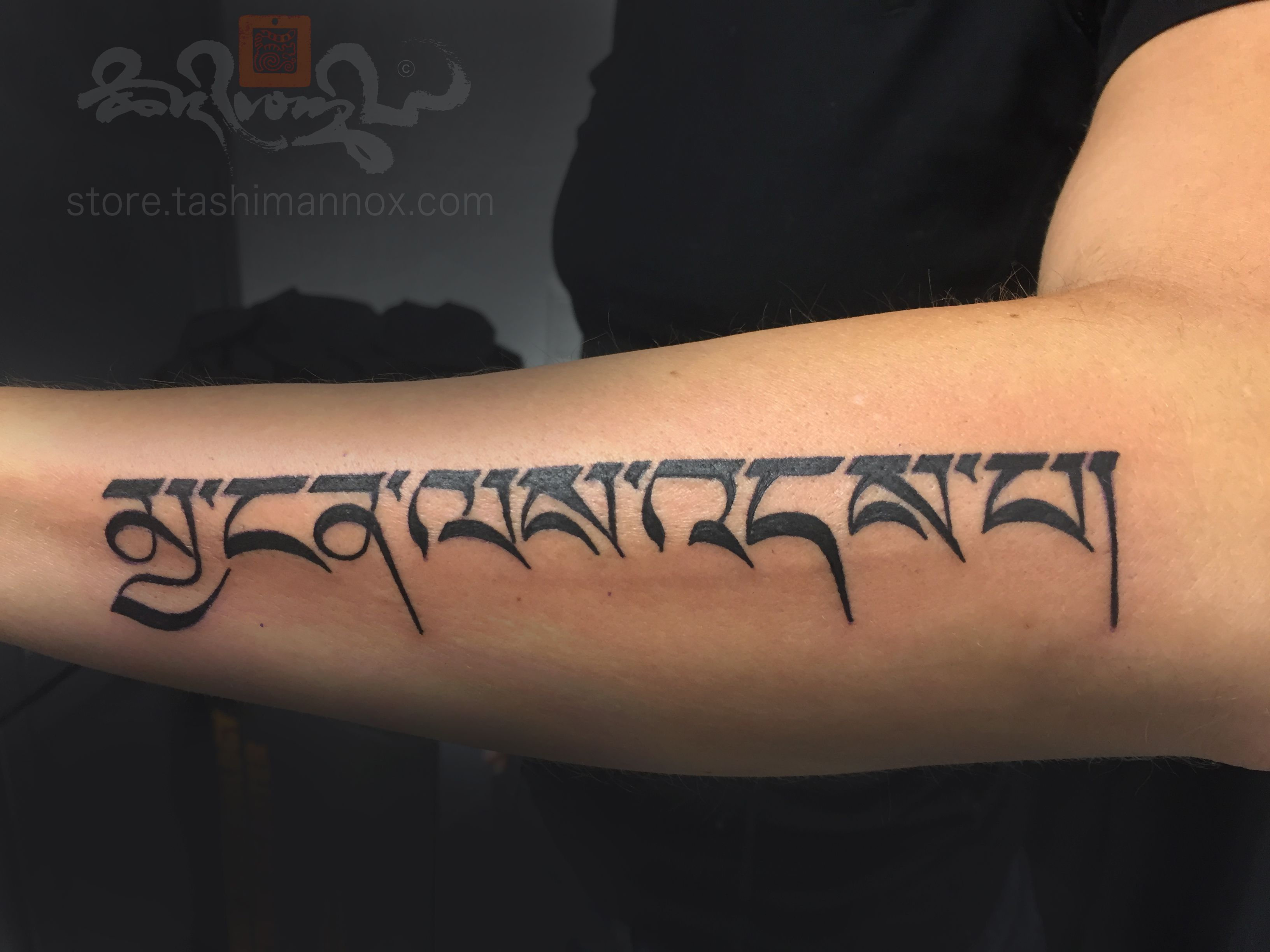 Calligraphy Tattoo Picture Nirvana Beyond Sorrow A Calligraphy Tattoo Design In The
