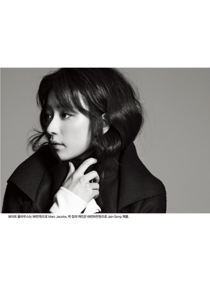 Han Hyo-Ju 한효주 Harper's Bazaar November 2011