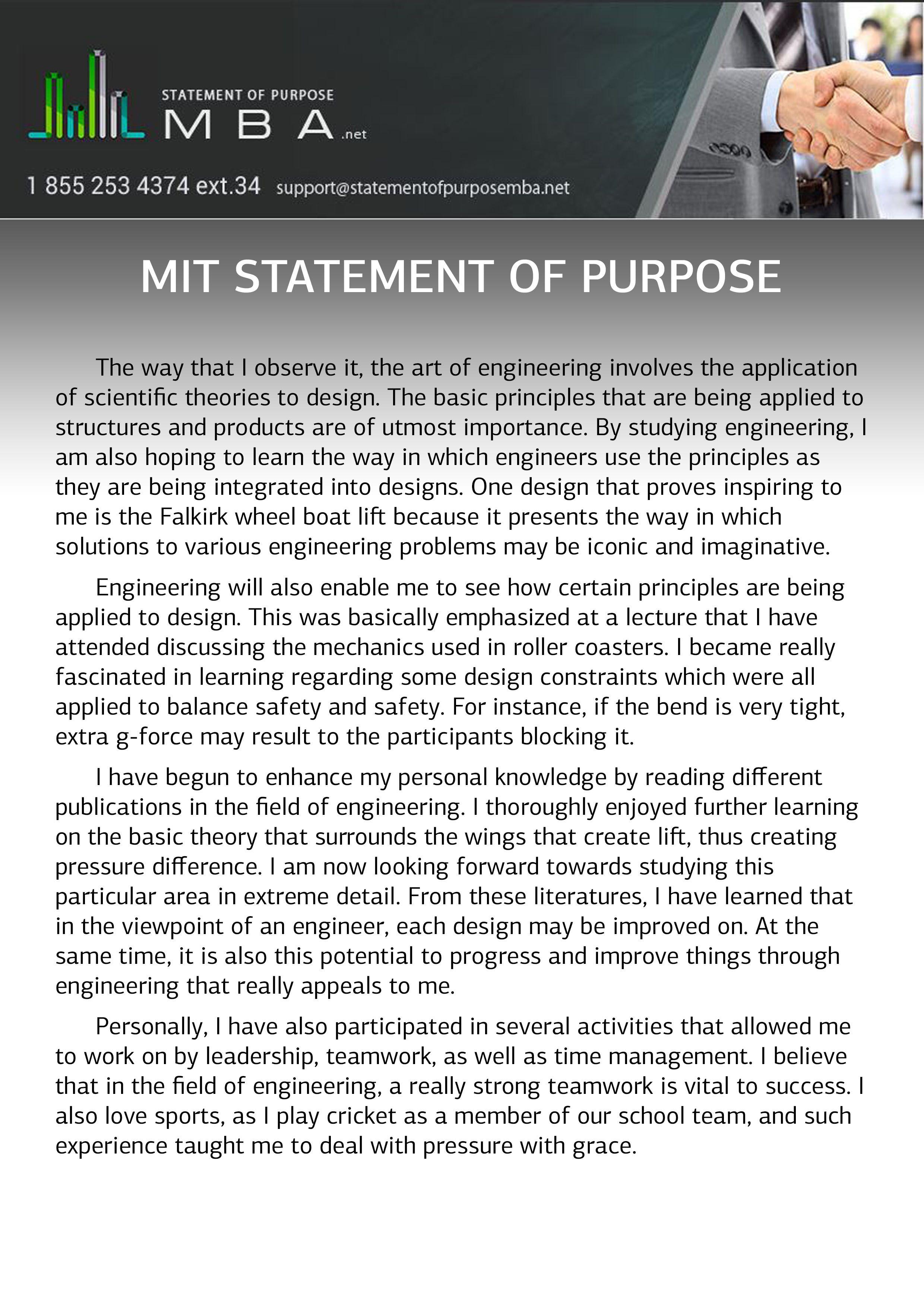 Mit statement of purpose