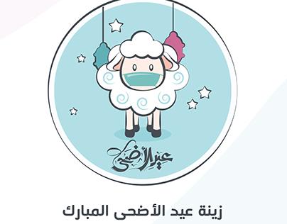 Pin By Sara On Ramadan Colorful Drawings Animated Drawings Drawings