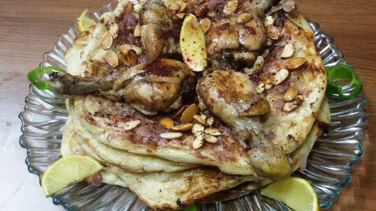 Pin On الأكلات السورية