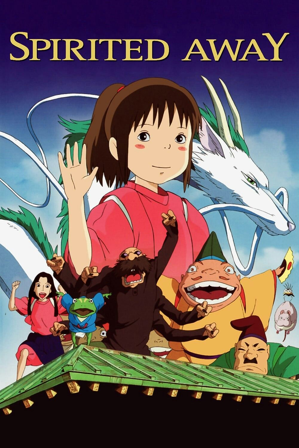 Spirited Away movie poster Fantastic Movie posters SciFi