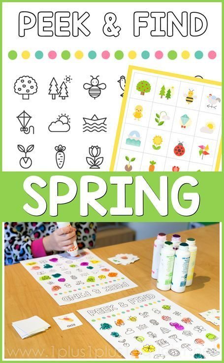Photo of Spring Theme Peek & Find Printables