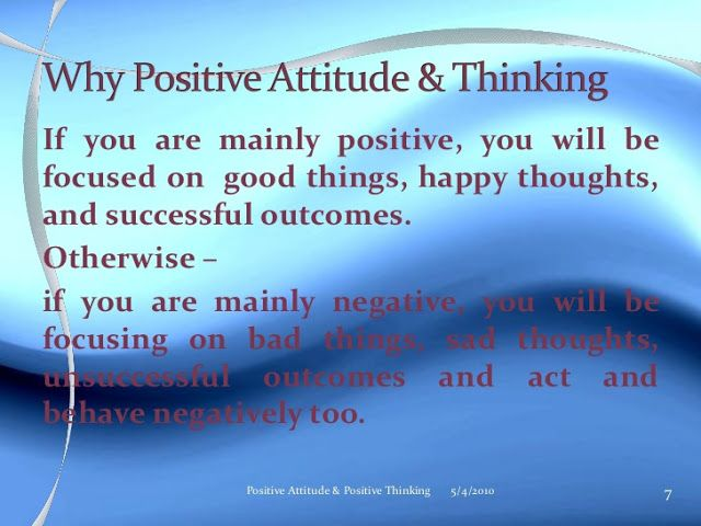thoughts of the day   positive attitude