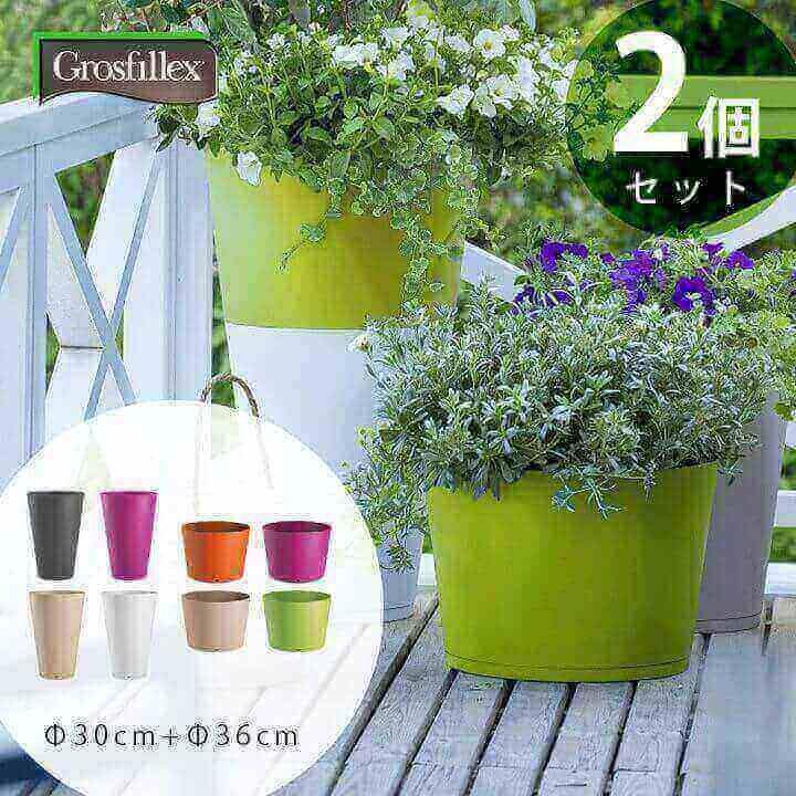 フラワーポット 樹脂製植木鉢 Grosfillex ゴーフィレックス Tokyo