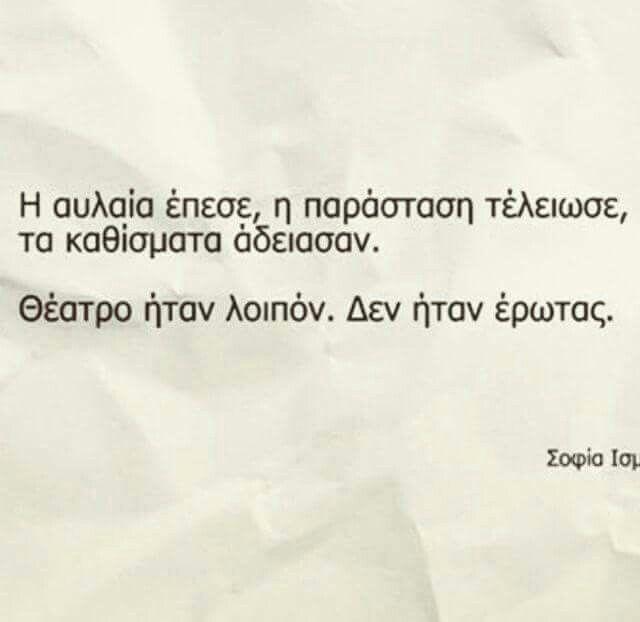 Lyrics Of, Of Life, Freedom, Life Quotes, Liberty, Political Freedom, Live  Life, Quotes On Life, Quote Life