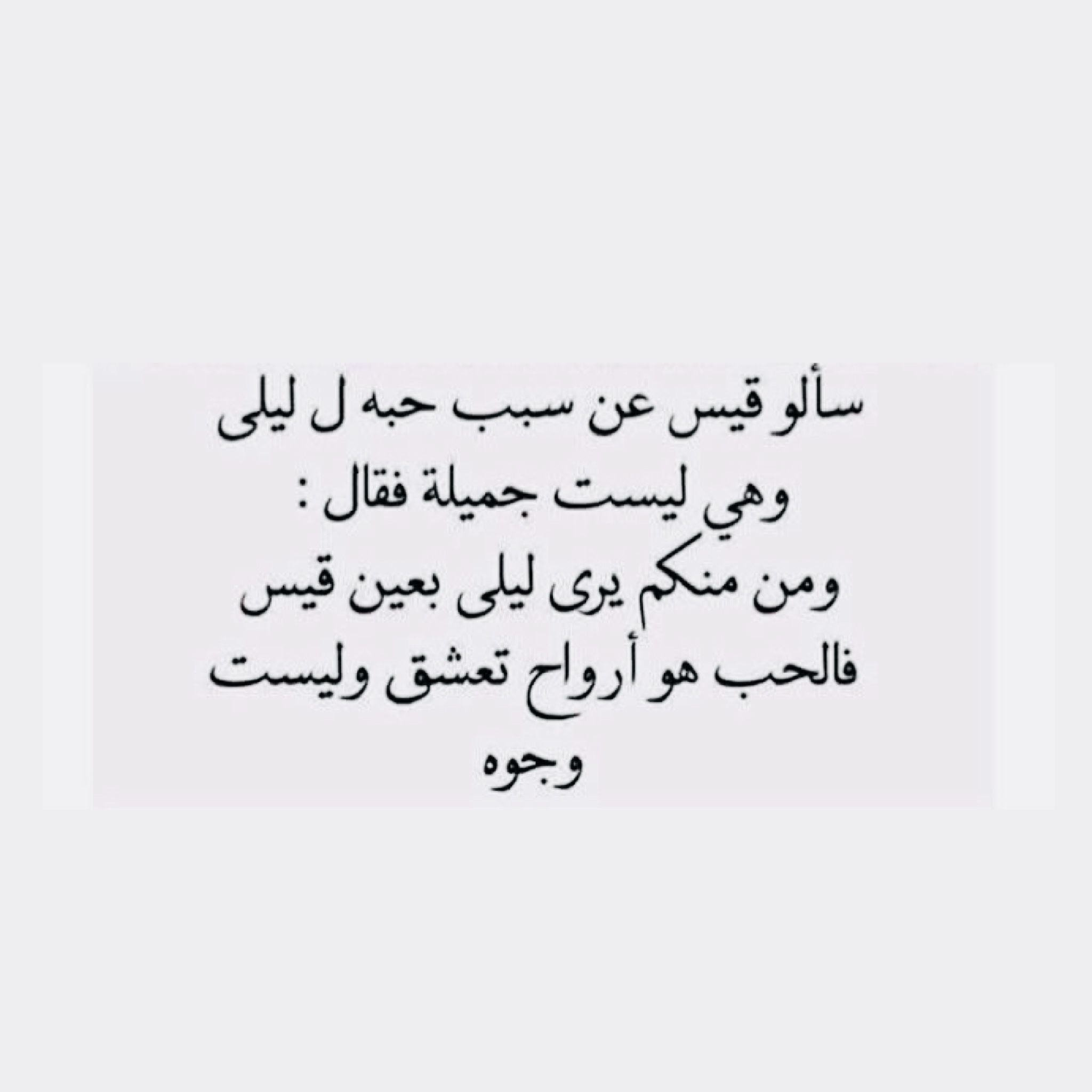 كبرياء انثى مجروحة Be Yourself Quotes Some Quotes Quotations