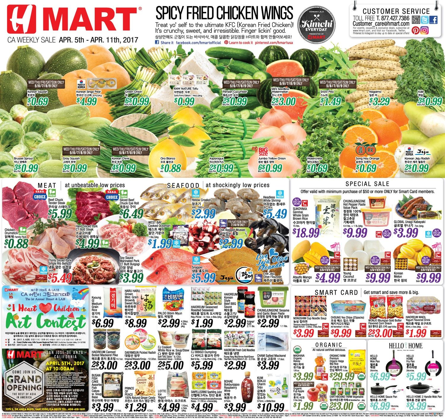 H Mart Weekly Ad April 5 - 11, 2017 - http://www.olcatalog.com/h-mart/h-mart-weekly-ad.html