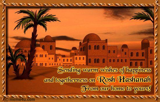 Rosh hashanah greetings rosh hashanah cards free rosh hashanah rosh hashanah greetings rosh hashanah cards free rosh hashanah jewish rosh hashanah m4hsunfo