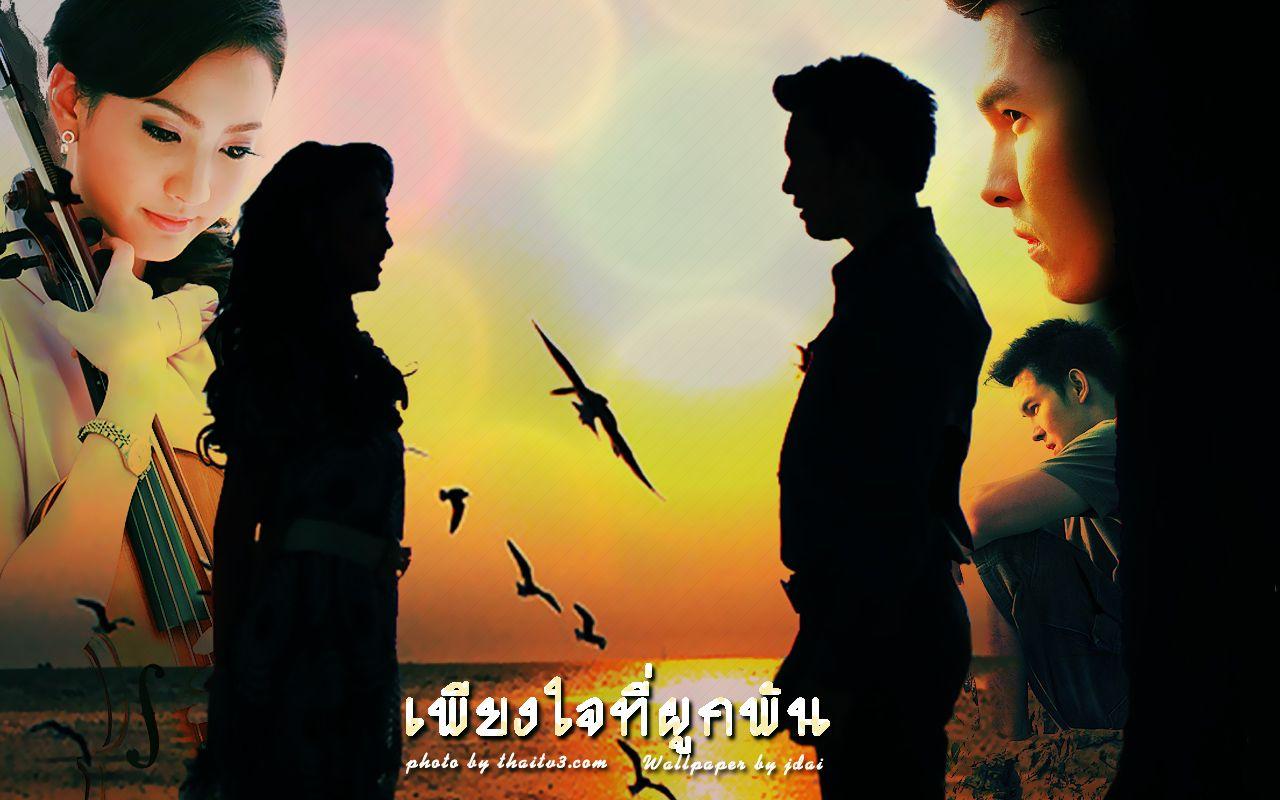 Peangjai Tee Pookpan Thai Drama Movies Drama Series