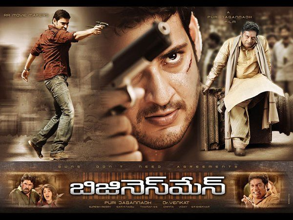 telugu hd movies full length 1080p blu ray 2012