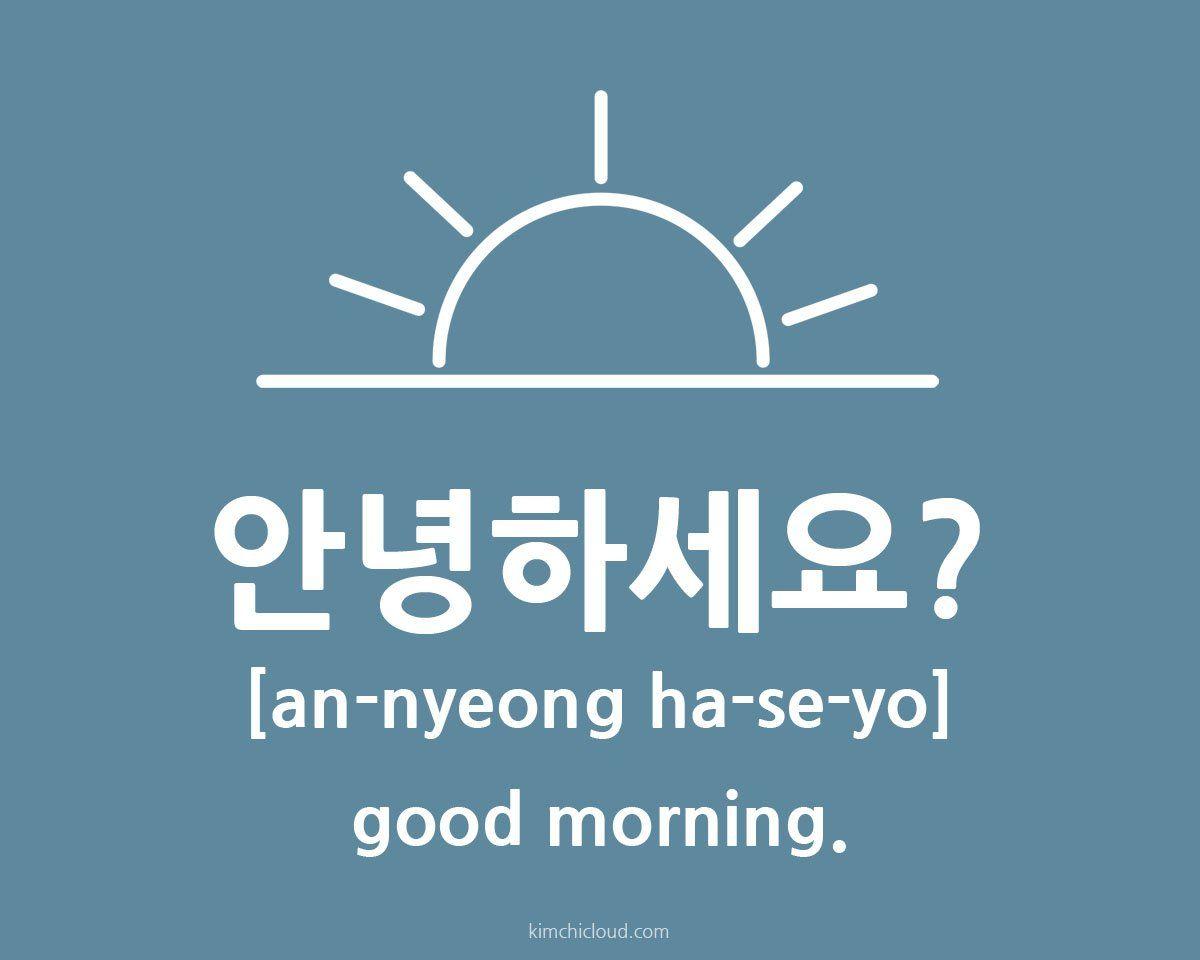 How To Say Good Morning In Korean Korean Words Learning Korean Language Learn Korean