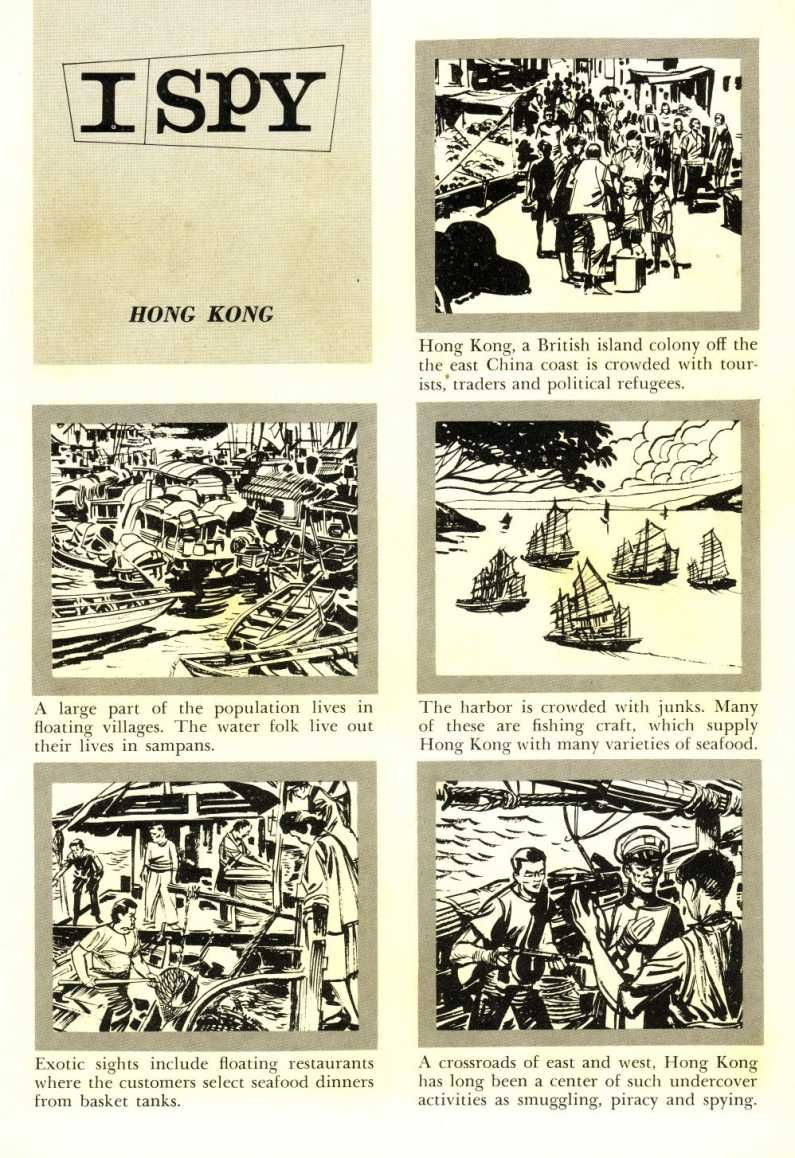 Inside back cover to Gold Key Comics\' I Spy #1 \