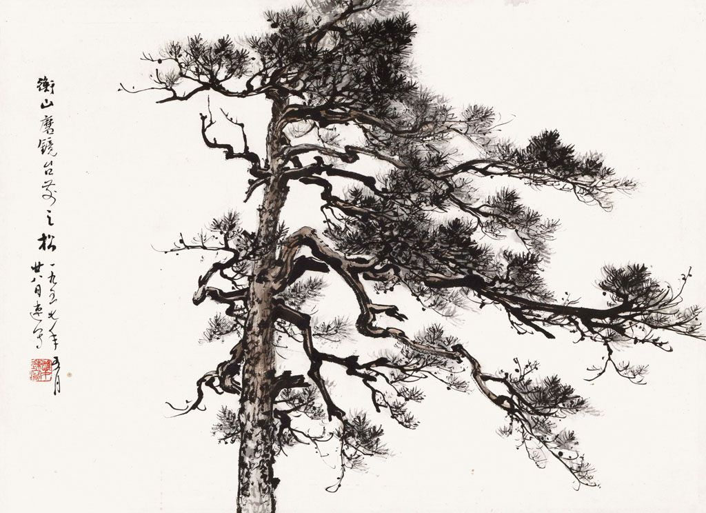 LI XIONGCAI PINE TREES IN SNOW MOUNTAINS | ART AND CRAFTS ...