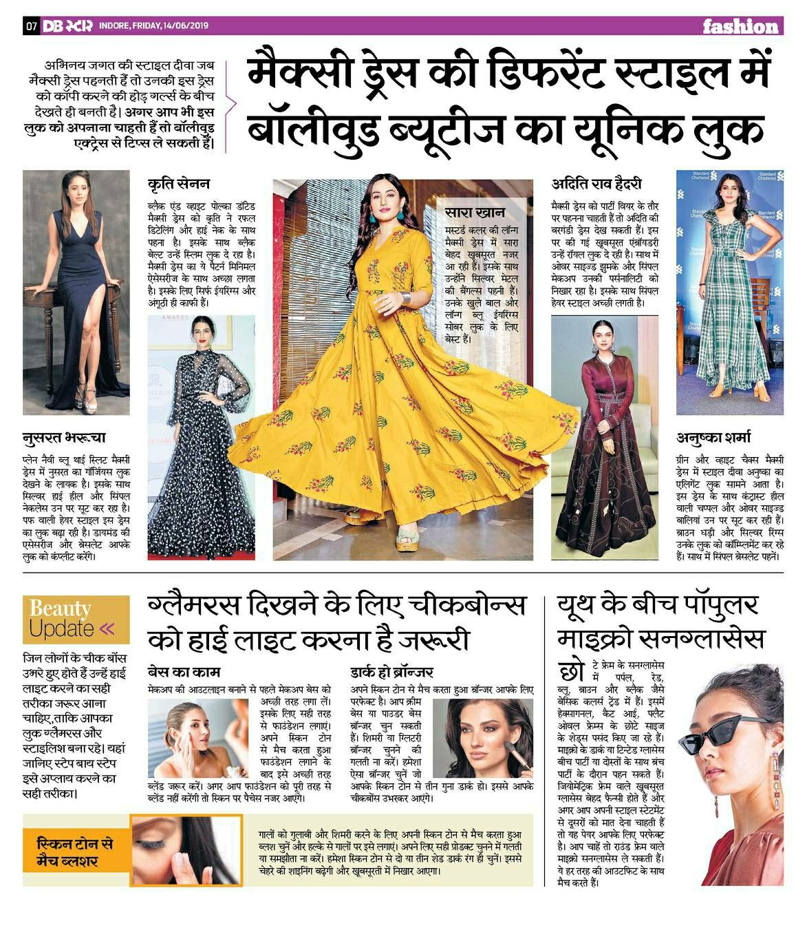 Pin By P R Sh On Anvesh Fashion Indore