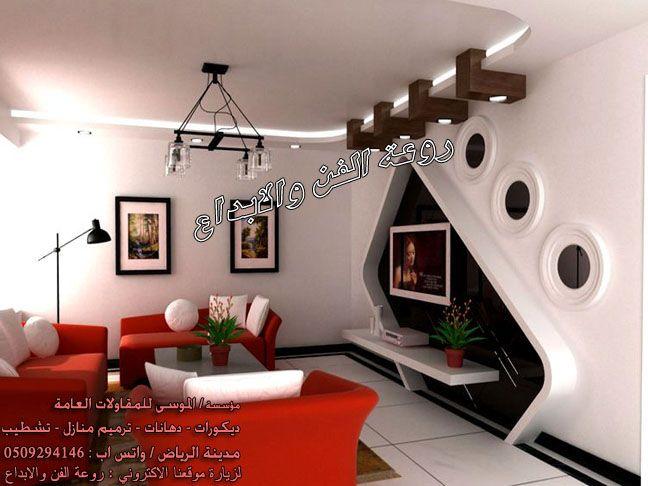احدث الديكورات الحديثة للمنازل ديكورات اسقف غرف نوم 2015 2016 Ceiling Design Bedroom Wall Tv Unit Design Living Room Tv Unit Designs