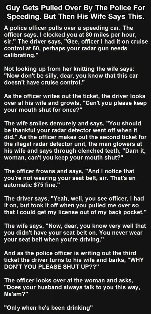 Police Officer Quotes And Sayings