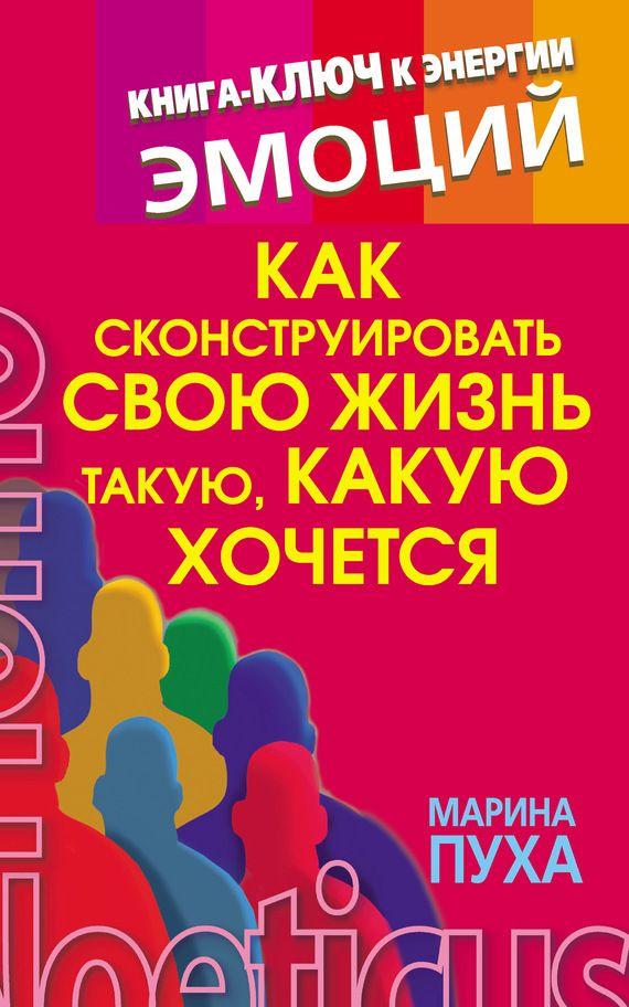 Книги по психологии и саморазвитию скачать бесплатно