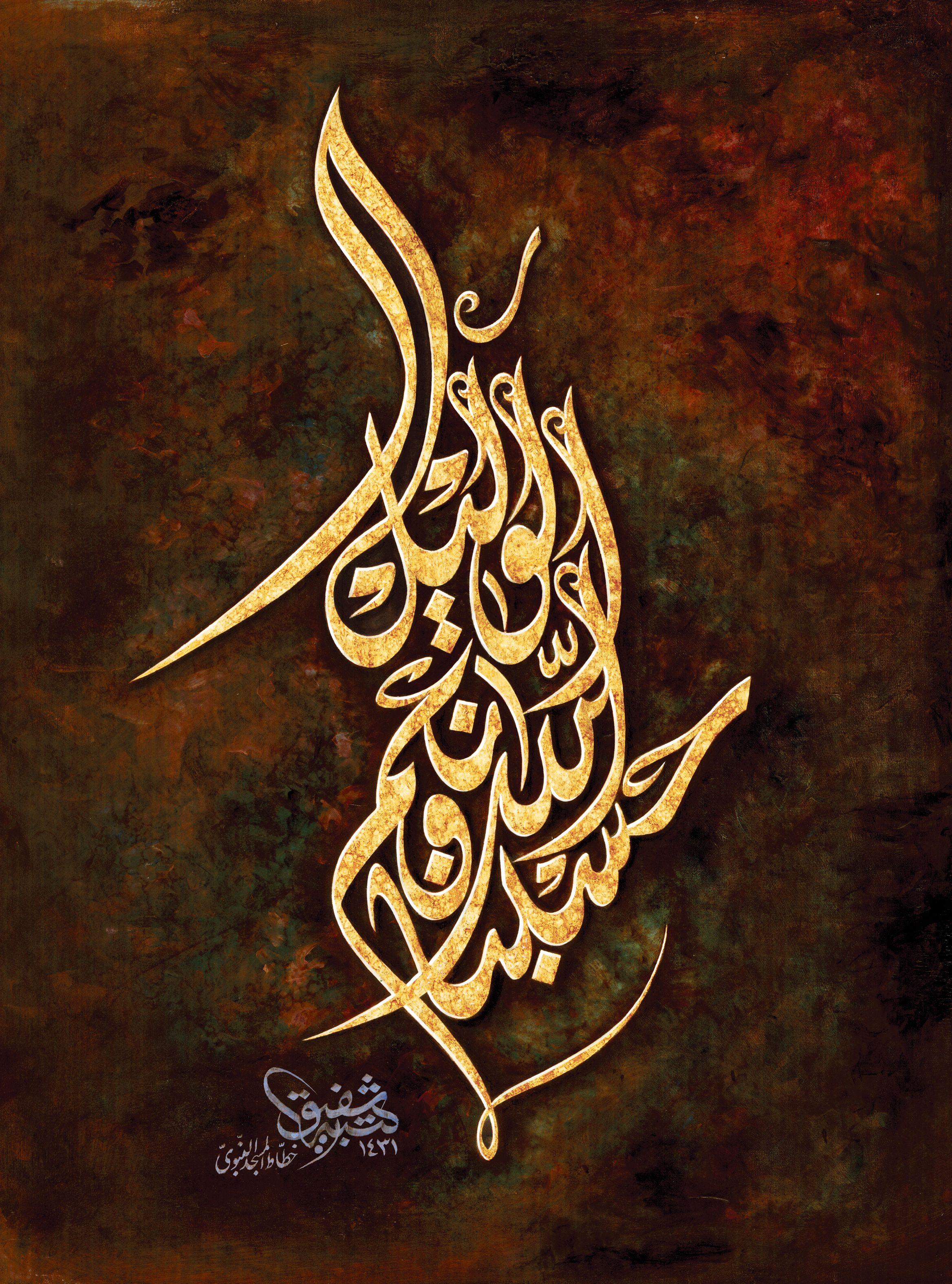 Desertrose عرض العمل الفني ملتقى مجمع الملك فهد لأشهر خطاطي المصحف الشريف في العالم Islamic Art Islamic Art Calligraphy Islamic Paintings