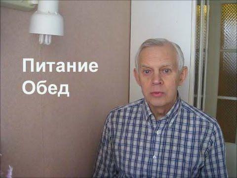 Неумывакин Питание Часть 2 Alexander Zakurdaev - YouTube ...