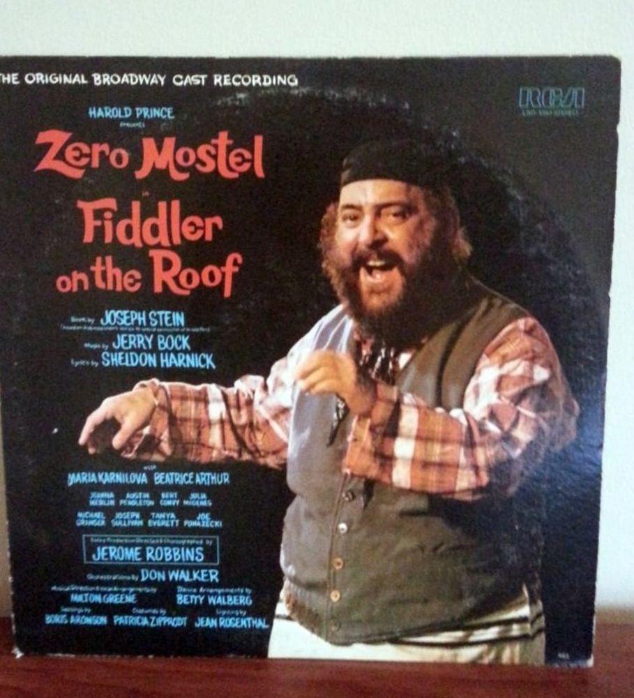 Fiddler On the Roof Original Broadway Cast Soundtrack