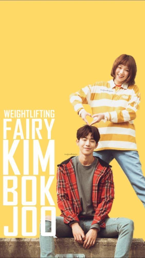 Toda vez que alguém me pede uma recomendação de conteúdo para começar a se aventurar no lado asiático das séries, Weightlifting Fairy Kim Bok Joo (A fada do Levantamento de peso) é a primeira que me vêm à cabeça. #KDRAMA #Dorama #WeightliftingFairyKimBokJoo #DramaAsiatico #hayrankurgu #HayranKg mreading #AfadadoLevantamentodepeso