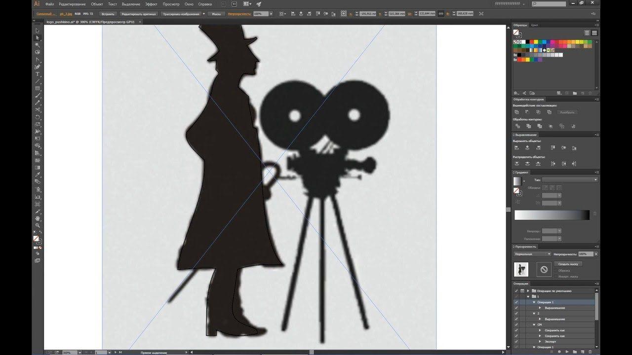 #Видео #Урок #totorial #video #Lesson #Логотип #мужчина #кинокамера #Logo #man #cameras Логотип мужчины у кинокамеры / Logo man from cameras