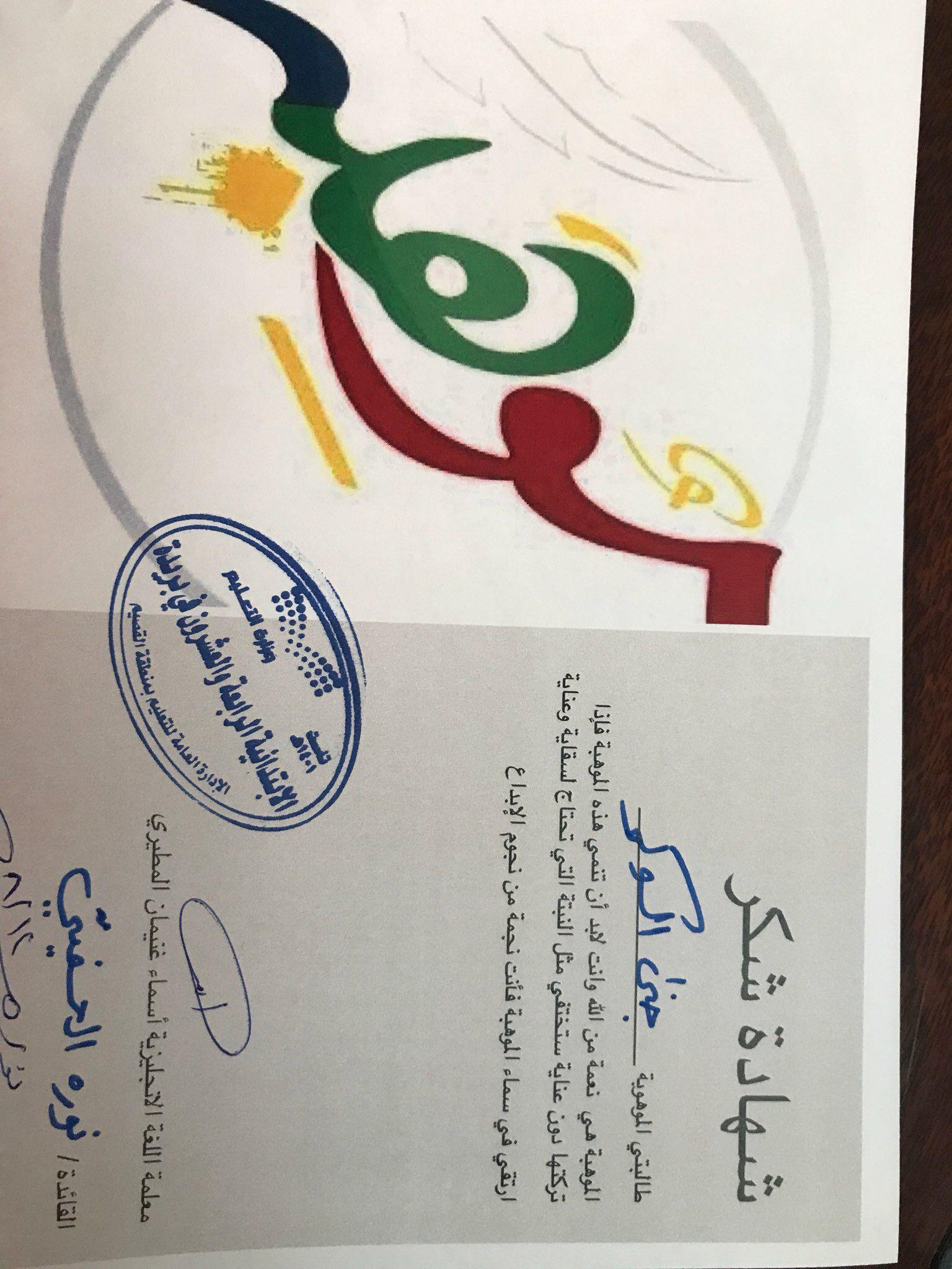 Pin By اسماء غنيمان المطيري معرض الي On Good Company Logo Tech Company Logos Amazon Logo