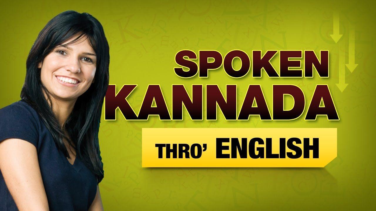 Spoken Kannada Through English Speak Kannada Through