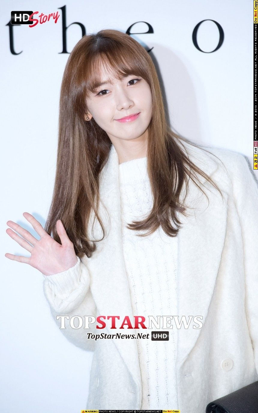 HD STORY - [HD스토리]소녀시대(SNSD) 윤아, '가로수길에서 만난 미소천사' - HD Photo News - TopStarNews.Net