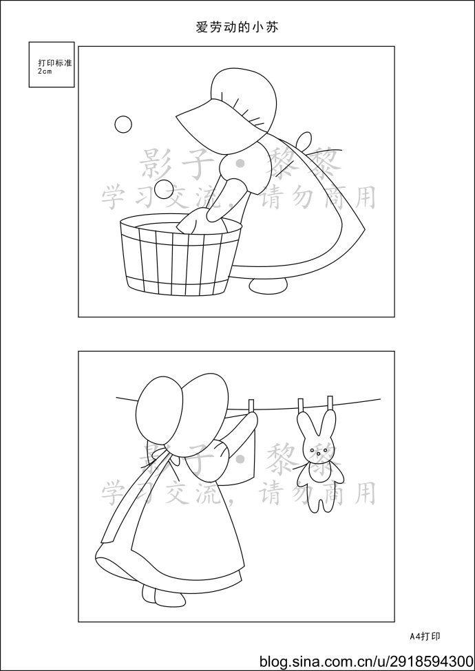 เงา Lili _ บล็อก Sina | patrones en blanco y negro | Pinterest ...
