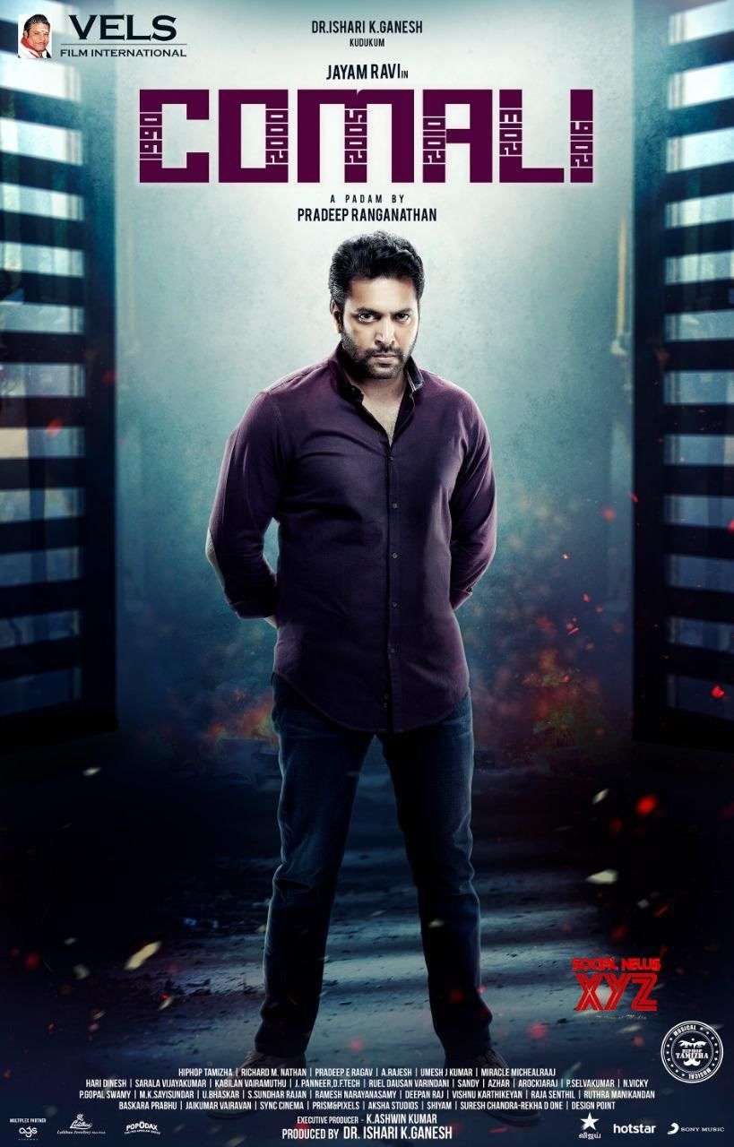 Comali Movie Sixth Look Posters Social News Xyz Movies Game Download Free Mp3 Music Downloads