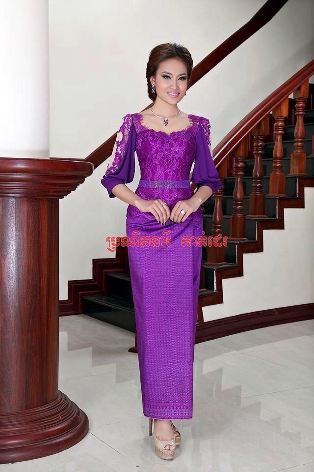 Khmer dress. Cute!!! | Khmer Dresses/Outfits | Pinterest