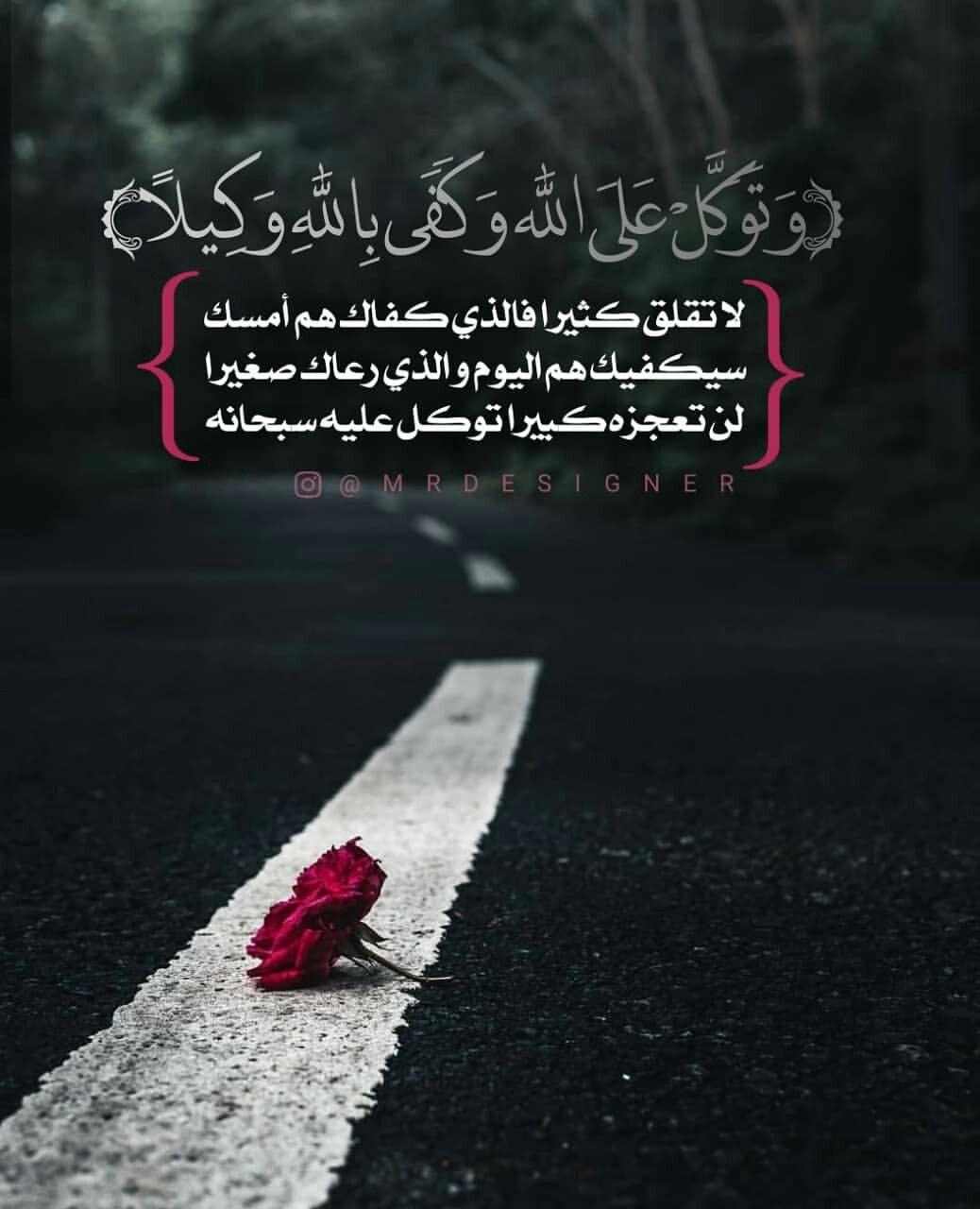 Pin Von Adnan Murad Auf Allah