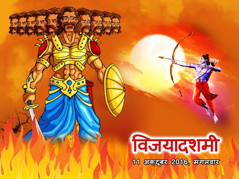 विजयादशमी जिसे दशहरा या आयुध पूजा के नाम से जाना जाता है, हिंदुओं को प्रमुख त्यौहार है। यह त्यौहार पुरे भारत में मनाया जाता हैं। दुनिया के कोने कोने में रहने वाले हिन्दू भी इस त्यौहार को बड़े हर्ष के साथ मानते हैं। ज्यादा जानकारी के लिए हमारी वेबसाइट पे विजिट करें ।